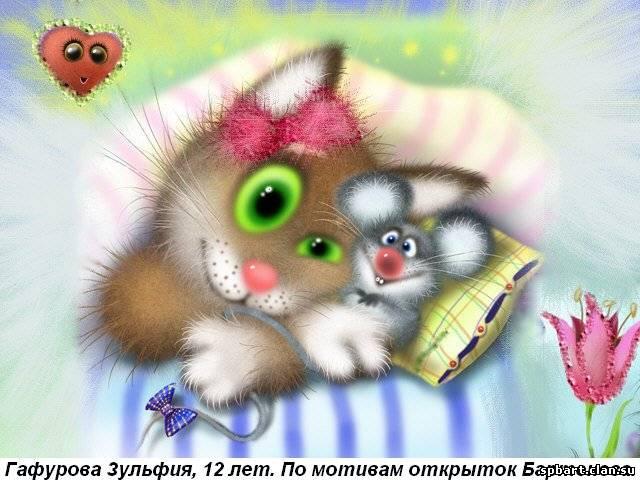 240x320 - анимация на телефон 301404
